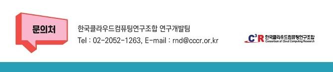 201124_CCCR-edm_1_3.jpg